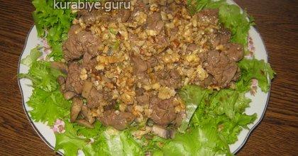 Лёгкий салат  с куриной печенью Принчипесса